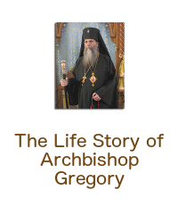 The Life of Archbishop Gregory