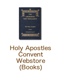 Holy Apostles Convent Webstore (Books)